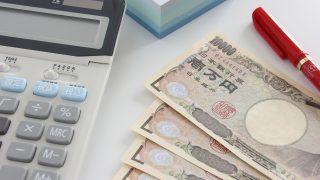 家計簿はお金持ちになるための絶対条件?!~キャッシュフローの把握こそがお金持ちになる近道~