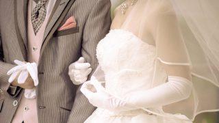 お金持ちと結婚したら、どんな毎日が過ごせるの?〜実録・幸せなお金持ち夫婦の日常〜