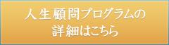btn_10