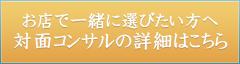 btn_2
