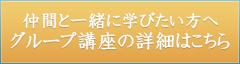 btn_4