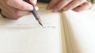 四次元夢ノートを書くメリット
